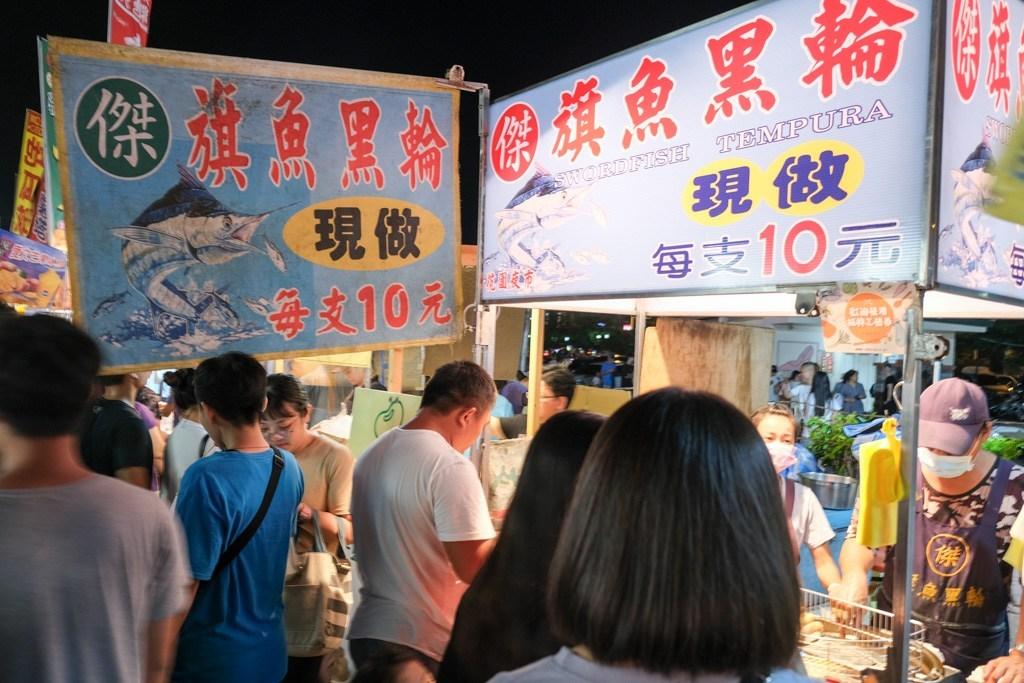 台南花園夜市, 台南花園夜市營業時間, 花園夜市必吃, 花園夜市滷味, 旗魚黑輪, 海鮮粥, 蚵仔煎