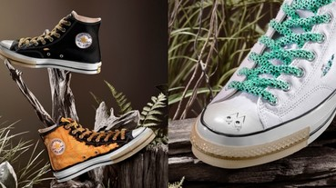 Dr.WOO:「這雙鞋是我畢生設計的巔峰之作 !」 Converse x Dr.WOO 聯名系列「撕裂」鞋款暗藏玄機!