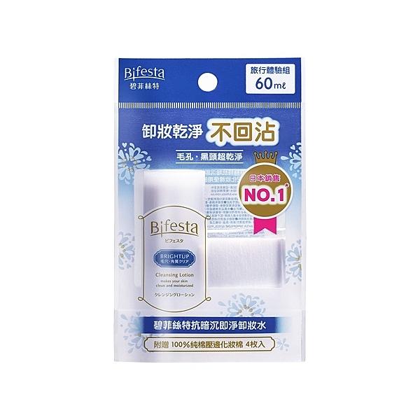 日本銷售NO.1!