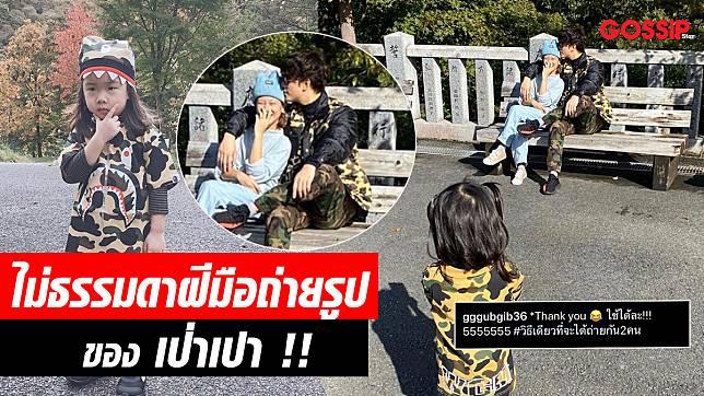ไม่ธรรมดาใช่มะ? ฝีมือการถ่ายรูปของเจ๊เปา บางพลี!!
