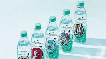 ELLE 75周年 x Cheers氣泡水 首度跨界聯名 ,5款獨特「法式插畫」限定瓶,全台7-ELEVEN獨家限量上市!