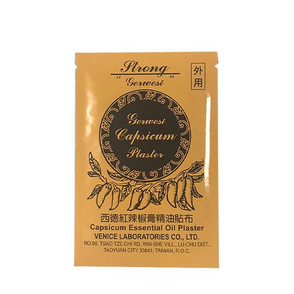 西德紅辣椒膏精油貼布 5片/包 辣椒精油 台灣製造【PQ 美妝】