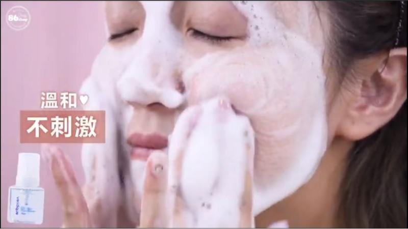 乾淨不留殘妝!韓國Veridique金盞花泡泡潔膚露