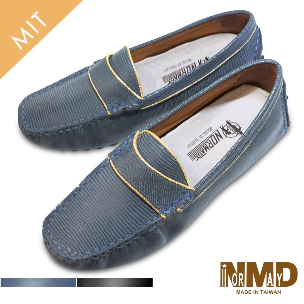 【諾曼地Normady】維納斯質感亮面金線真皮豆豆鞋(典雅藍)-MIT手工鞋
