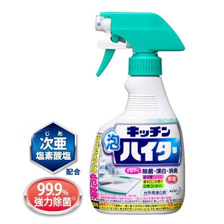 日本 花王 Haiter 廚房泡沫漂白劑 400mL 抗菌 消臭 廚房清潔 KAON201390
