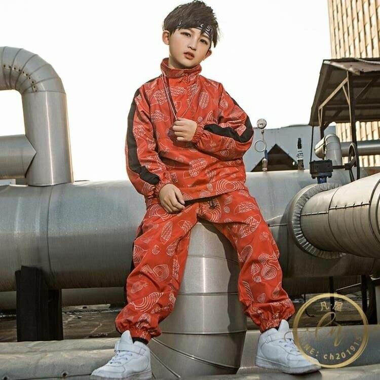 兒童套裝 兒童街舞套裝嘻哈男童寬鬆褲子少兒架子鼓表演服hiphop演出服走秀-凡屋