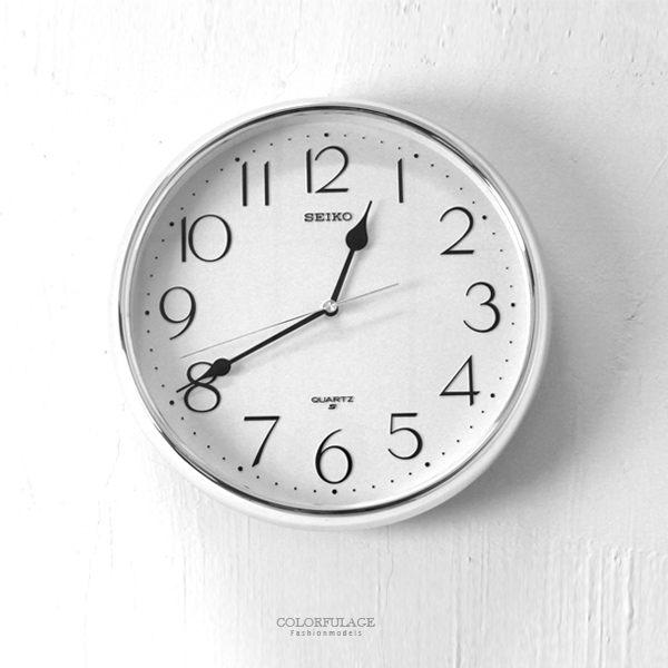 SEIKO精工掛鐘 亮銀圓形時鐘 簡約生活品味 柒彩年代【NG30】原廠公司貨