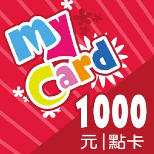 【童年往事】My Card 1000 2000 3000 5000 點 點數卡 線上發卡 Mycard卡