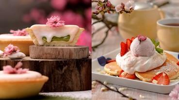把櫻花吃下去才叫愛!櫻花拿鐵、櫻花鬆餅與櫻花散壽司 推薦台灣 4 間櫻花主題餐點餐廳