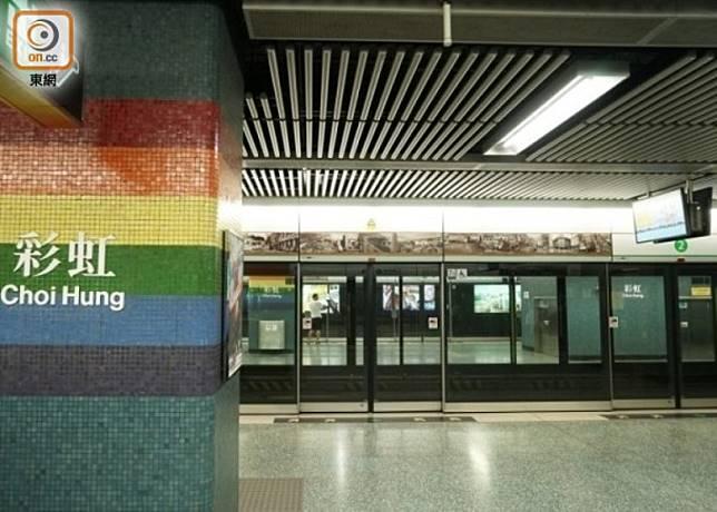 警方於港鐵彩虹站拘捕涉案男子。