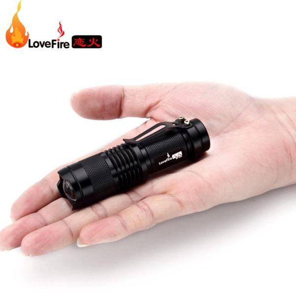 LED進口迷你超小微型變焦強光手電筒遠射可充電便攜小手燈