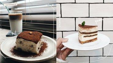 台北7間「提拉米蘇」咖啡廳推薦!苦甜風味大人系甜點特搜,點二&旅徒必吃!