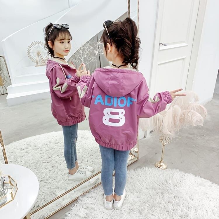 『75折限時下殺』兒童薄外套 女童秋裝外套2020新款春秋韓版兒童網紅風衣小女孩洋氣上衣中大童