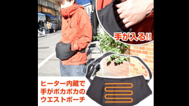 暖肚暖手還可以保溫吃一半的食物,超暖心腰包