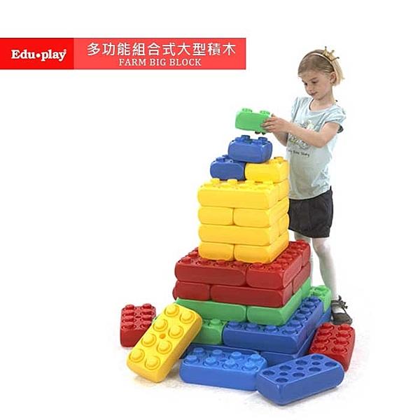 ◆巨型大型積木,快來搭城堡