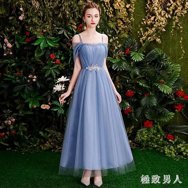 伴娘服長款2019新款韓版婚禮灰藍色閨蜜禮服姐妹裙仙氣質伴娘禮服