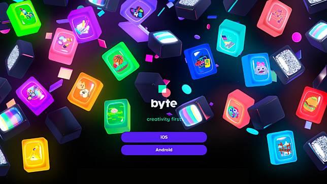 Vine คืนชีพกลับมาใหม่ในชื่อ Byte เปิดให้ดาวน์โหลดผ่าน iOS และ Android