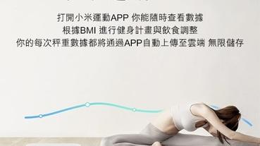 標準BMI+完美身形小幫手!天天量體重也不怕,人氣電子體重計推薦TOP8~