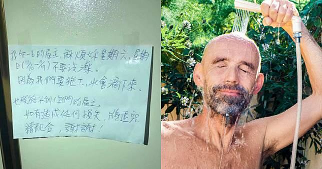 憂施工漏水命令樓上「2天不准洗澡」 網友嗆:一定洗好洗滿!