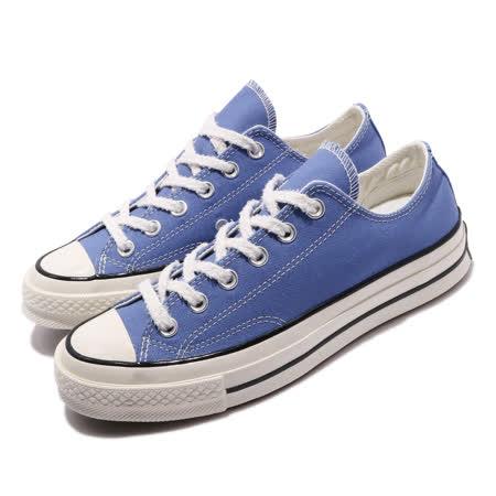 Converse 休閒鞋 All Star 低筒 穿搭 男女鞋 164929C