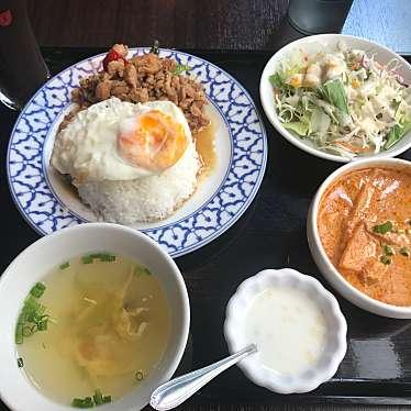 実際訪問したユーザーが直接撮影して投稿した新宿タイ料理ロータスラウンジ 新宿の写真