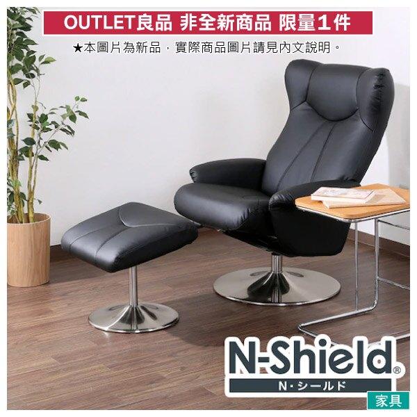 ◎(OUTLET)耐磨皮革個人椅 N-SHIELD ROAD2 BK 福利品 NITORI宜得利家居。居家,家具與寢飾人氣店家宜得利家居的沙發.沙發床.個人椅、個人椅有最棒的商品。快到日本NO.1的R