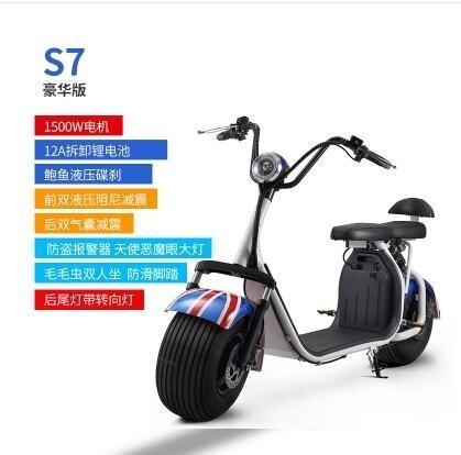 電動車 艾跑哈雷電瓶車雙人鋰電池滑板車新款成人男女代步踏板電動摩托車