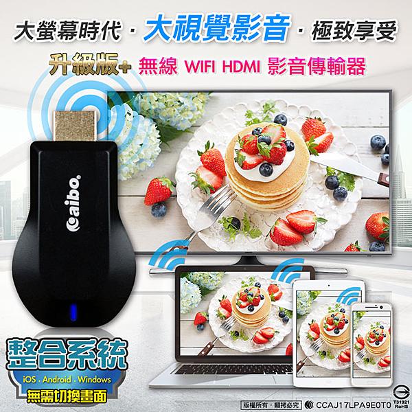支援iOS/安卓/微軟作業系統n可支援 1080P HD高解析度n手機/平板/筆電,轉大螢幕觀看