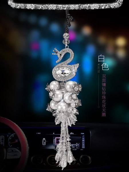 汽車掛件水晶天鵝創意可愛女士裝飾品車內吊墜車載掛飾后視鏡吊墜 時尚教主