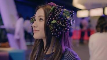 【迷人】明治果汁糖新廣告 石原里美可愛演出吃葡萄
