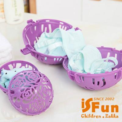 ◆ 加大尺寸的洗衣球 ◆ 獨具巧思雙層設計 ◆ 保護內衣不易變形 ◆ 居家智慧小物幫手