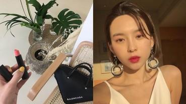 從近期 Instagram 上最人氣唇膏,認識這個韓國美妝品牌 Euyira!