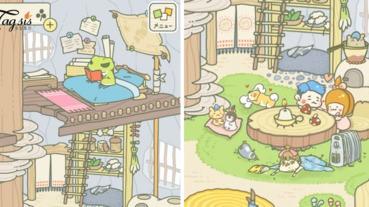 欸?他們難道是蛙兒去旅行時,帶回家的新朋友?房間變得好熱鬧呀!