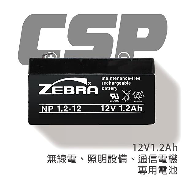 長壽命、通用型電池n免保養鉛酸密閉式電池n台灣製