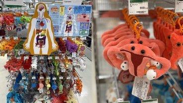 超魔性!日本商家販售「人類全身器官」娃娃獵奇到爆紅,首先你需要一個腦子嗎?