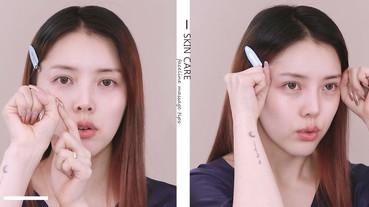 PONY親授「小臉按摩」技巧!三步驟瘦臉按摩,眼周、雙下巴消水腫,頸紋也淡化有感