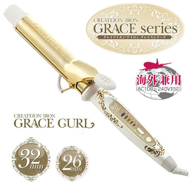日本CREATE ION /CIC-W72010N/CIC-W7208N/黃金電棒/負離子電棒捲 32mm 26mm/國際通用電壓-日本必買 日本樂天代購(5568*0.6)。滿額免運