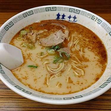 実際訪問したユーザーが直接撮影して投稿した新宿ラーメン・つけ麺桂花ラーメン 新宿ふぁんてんの写真