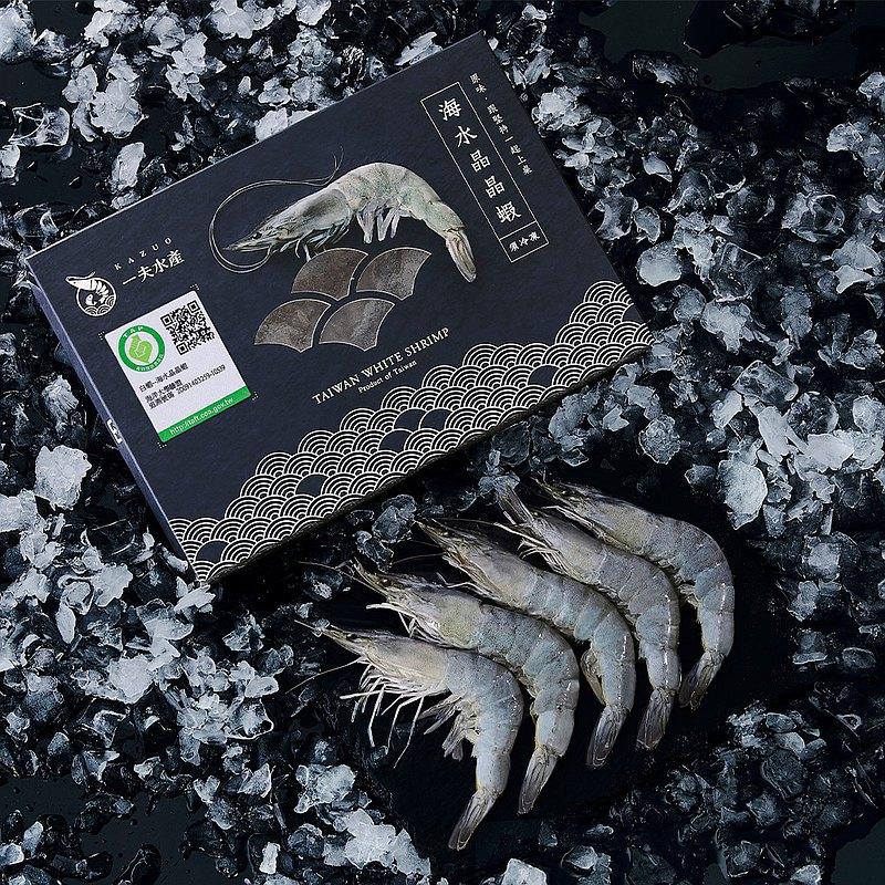 【一夫水產】海水晶晶蝦3包組