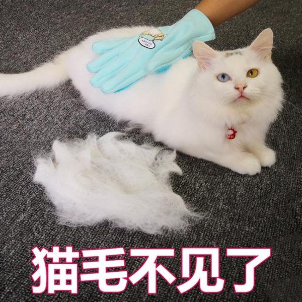 擼貓手套 擼毛神器貓咪脫毛貓掉毛梳毛刷梳子除毛去浮毛清理器用品