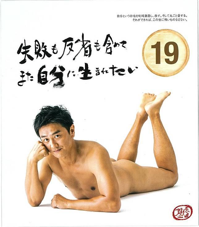 龍二 原田
