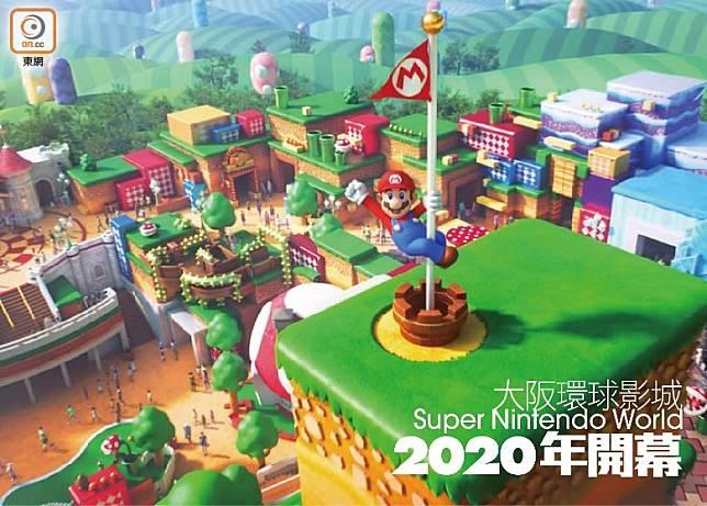 大阪環球影城Super Nintendo World(超級任天堂世界)施工即將結束,預計2020年東京奧運前可開幕。(互聯網)