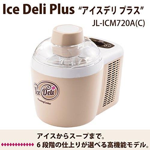 日本 DIY 冰淇淋機 海爾 Haier JL-ICM720A PLUS 優格 電動 家用冰淇淋 製造機 冰沙 兩段調節 夏天 消暑 冰淇淋機 推薦 高機能款