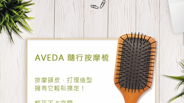 梳子種類有哪些?這2款梳子讓你頭皮健康、頭髮超有光澤!