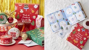 「Afternoon Tea」聖誕倒數茶書與大家一起迎接佳節,等不及想邀朋友到家裡午茶囉!