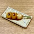 Tみたらし - 実際訪問したユーザーが直接撮影して投稿した新宿和菓子・甘味処追分だんご本舗 新宿本店の写真のメニュー情報