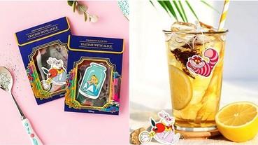 少女心湧現!用這系列愛麗絲茶包喝一頓瘋狂的下午茶,感覺肯定很夢幻吧!