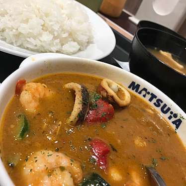 松屋 新宿靖国通り店のundefinedに実際訪問訪問したユーザーunknownさんが新しく投稿した新着口コミの写真