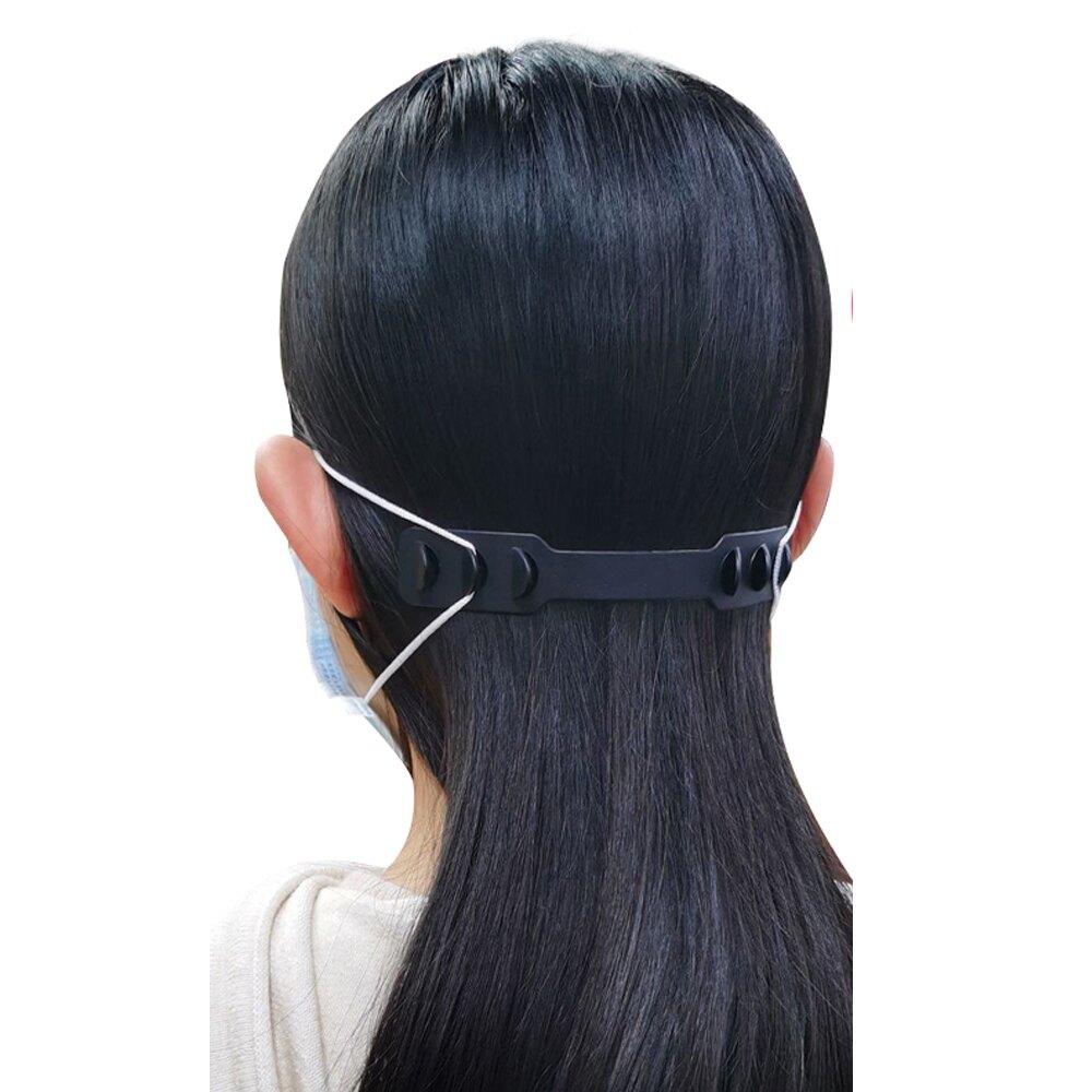 3入組 口罩神器 口罩調整帶 口罩減壓護套 掛脖式口罩神器 3段可調式 保護耳朵 防勒耳 密合度更好
