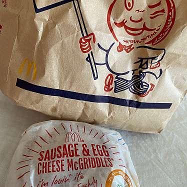 マクドナルド 高津駅前店のundefinedに実際訪問訪問したユーザーunknownさんが新しく投稿した新着口コミの写真